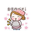 ゆるっとかわいい主婦〜vol.2〜(個別スタンプ:08)