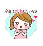 ゆるっとかわいい主婦〜vol.2〜(個別スタンプ:09)