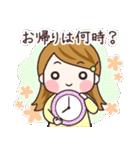 ゆるっとかわいい主婦〜vol.2〜(個別スタンプ:10)