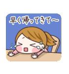 ゆるっとかわいい主婦〜vol.2〜(個別スタンプ:11)