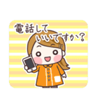 ゆるっとかわいい主婦〜vol.2〜(個別スタンプ:12)