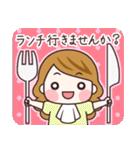 ゆるっとかわいい主婦〜vol.2〜(個別スタンプ:13)