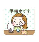 ゆるっとかわいい主婦〜vol.2〜(個別スタンプ:14)