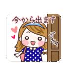 ゆるっとかわいい主婦〜vol.2〜(個別スタンプ:15)