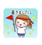 ゆるっとかわいい主婦〜vol.2〜(個別スタンプ:16)