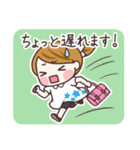 ゆるっとかわいい主婦〜vol.2〜(個別スタンプ:17)