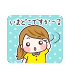 ゆるっとかわいい主婦〜vol.2〜(個別スタンプ:18)