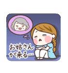 ゆるっとかわいい主婦〜vol.2〜(個別スタンプ:19)