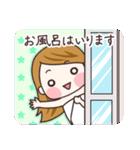 ゆるっとかわいい主婦〜vol.2〜(個別スタンプ:20)