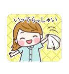 ゆるっとかわいい主婦〜vol.2〜(個別スタンプ:21)
