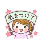 ゆるっとかわいい主婦〜vol.2〜(個別スタンプ:22)