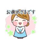 ゆるっとかわいい主婦〜vol.2〜(個別スタンプ:23)