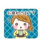 ゆるっとかわいい主婦〜vol.2〜(個別スタンプ:24)