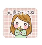 ゆるっとかわいい主婦〜vol.2〜(個別スタンプ:25)