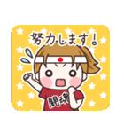 ゆるっとかわいい主婦〜vol.2〜(個別スタンプ:26)