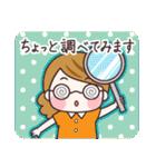 ゆるっとかわいい主婦〜vol.2〜(個別スタンプ:27)