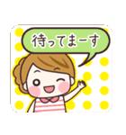 ゆるっとかわいい主婦〜vol.2〜(個別スタンプ:28)