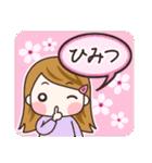 ゆるっとかわいい主婦〜vol.2〜(個別スタンプ:29)