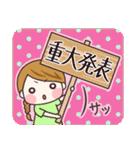 ゆるっとかわいい主婦〜vol.2〜(個別スタンプ:30)