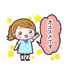 ゆるっとかわいい主婦〜vol.2〜(個別スタンプ:31)