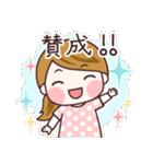 ゆるっとかわいい主婦〜vol.2〜(個別スタンプ:32)