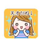 ゆるっとかわいい主婦〜vol.2〜(個別スタンプ:33)
