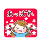 ゆるっとかわいい主婦〜vol.2〜(個別スタンプ:34)