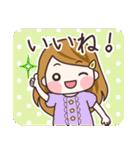 ゆるっとかわいい主婦〜vol.2〜(個別スタンプ:35)