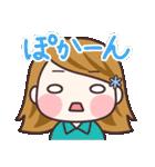 ゆるっとかわいい主婦〜vol.2〜(個別スタンプ:39)