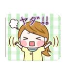 ゆるっとかわいい主婦〜vol.2〜(個別スタンプ:40)