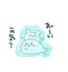 ひんやり動物すたんぷ(個別スタンプ:01)