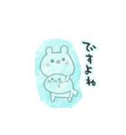 ひんやり動物すたんぷ(個別スタンプ:03)