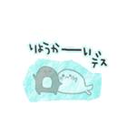 ひんやり動物すたんぷ(個別スタンプ:05)