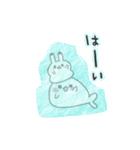 ひんやり動物すたんぷ(個別スタンプ:07)
