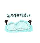 ひんやり動物すたんぷ(個別スタンプ:20)