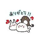ひんやり動物すたんぷ(個別スタンプ:40)