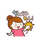 関西弁を話す女の子(個別スタンプ:04)