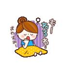 関西弁を話す女の子(個別スタンプ:07)