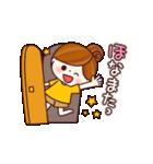 関西弁を話す女の子(個別スタンプ:08)