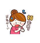関西弁を話す女の子(個別スタンプ:10)