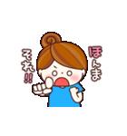 関西弁を話す女の子(個別スタンプ:16)