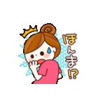関西弁を話す女の子(個別スタンプ:20)