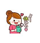 関西弁を話す女の子(個別スタンプ:26)