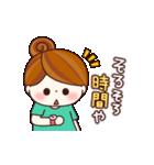関西弁を話す女の子(個別スタンプ:31)