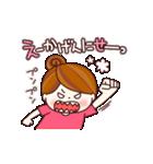 関西弁を話す女の子(個別スタンプ:34)