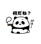 きまぐれパンダ君(個別スタンプ:04)