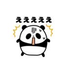 きまぐれパンダ君(個別スタンプ:05)