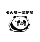 きまぐれパンダ君(個別スタンプ:06)