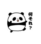 きまぐれパンダ君(個別スタンプ:07)