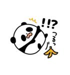 きまぐれパンダ君(個別スタンプ:08)